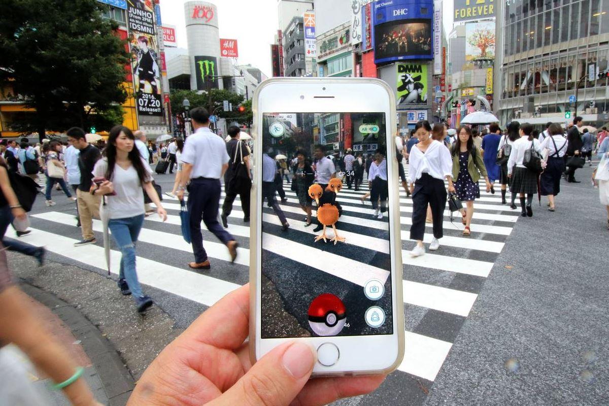 pokemon-go-tokyo