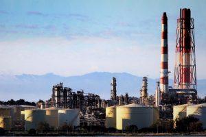 marsden-refinery