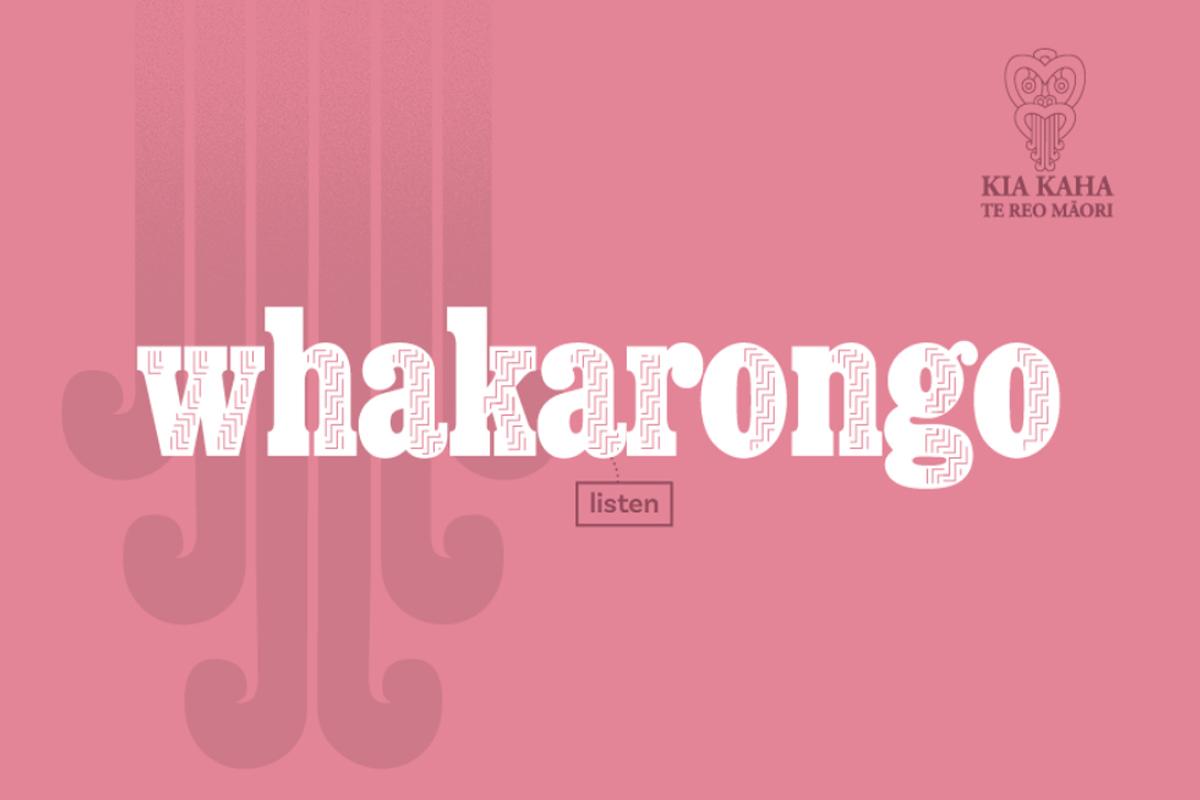 maori-whakarongo-listen